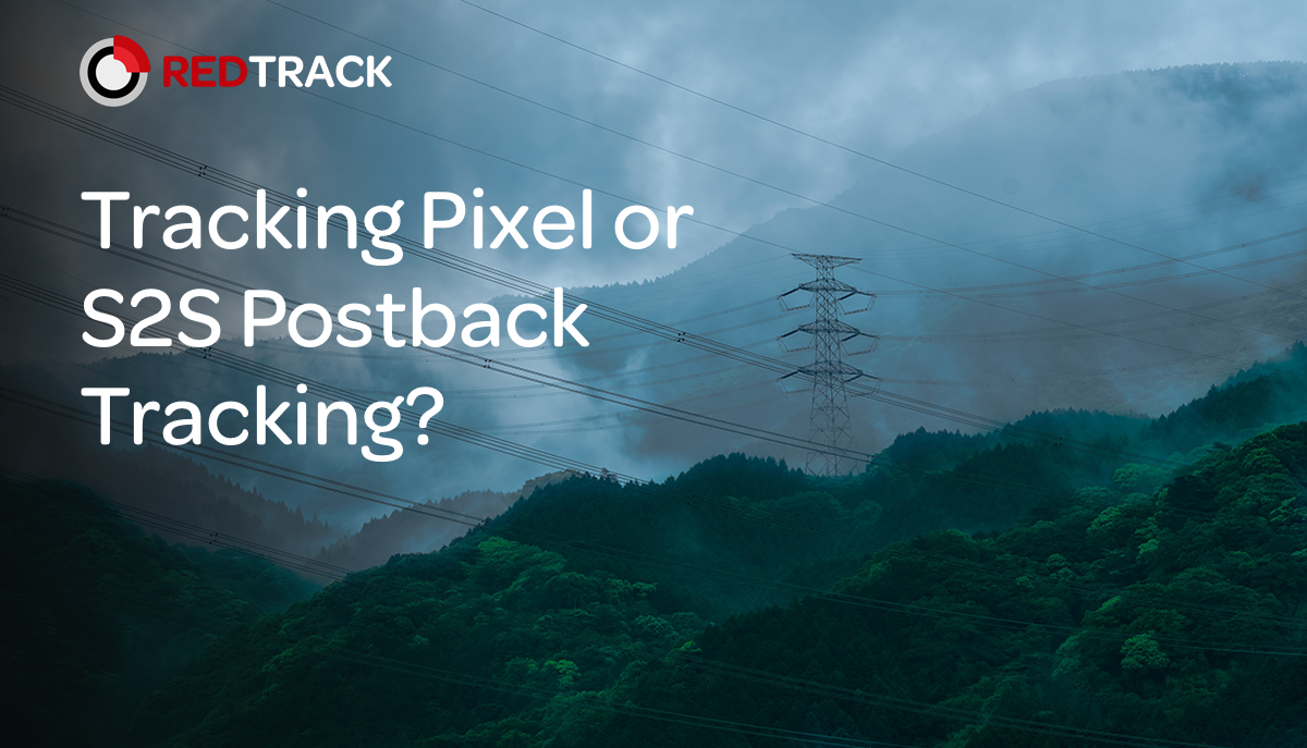 tracking pixel and s2s postback