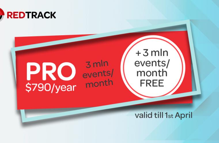 redtrack discount