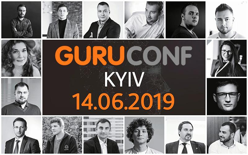 Guru conf. affiliate marketing conferences