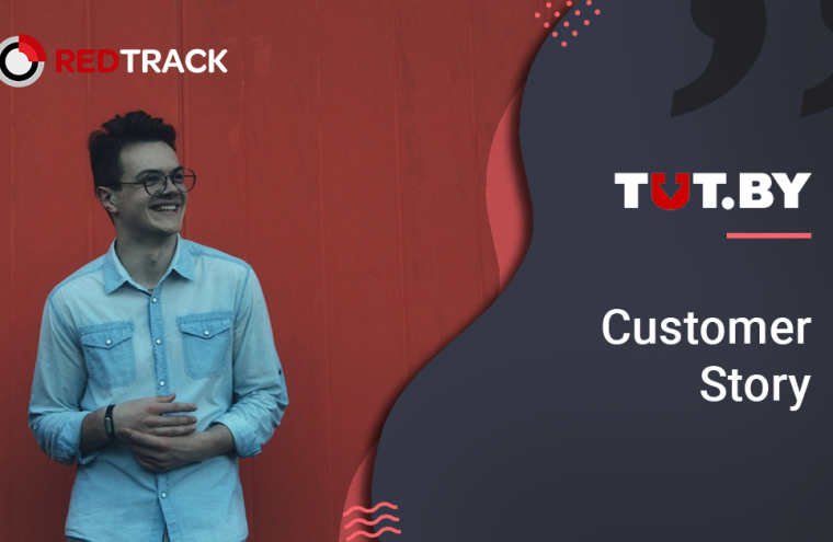 customer story tut by