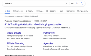 paid search on google ads