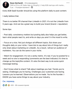 How to create content on LinkedIn to advertise your business